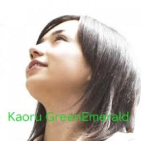 kaoru-greenemerald